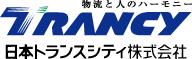 Trancy 物流と人のハーモニー 日本トランスシティ株式会社